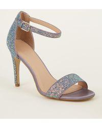 57e43de9f19b Missguided Clara Purple Strappy Sandals in Purple - Lyst