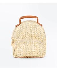 New Look - Tan Straw Convertible Strap Mini Backpack - Lyst