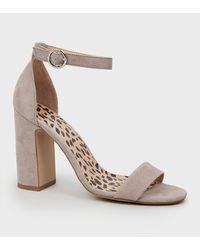 New Look Grey Animal Print Insole Block Heels