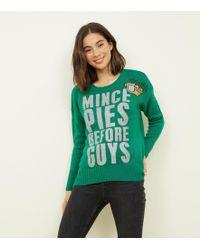23b71160de4 Green Mince Pies Before Guys Glitter Christmas Jumper