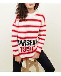 New Look - Off White Stripe Marseille Slogan Jumper - Lyst