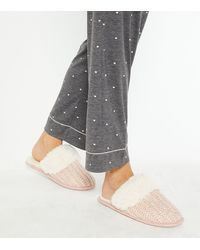 New Look Pink Sequin Knit Faux Fur Mule Slippers