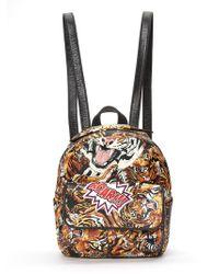 Nicole Miller Comic Tiger Backpack - Brown