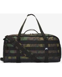 Nike Sb Rpm Skate Duffle Bag (black) - Clearance Sale