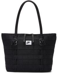 Nike Air Tote Bag (small) - Black