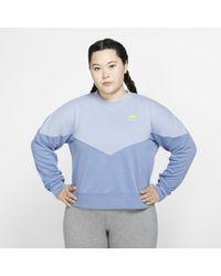 3a5be0a4 Nike Sportswear Reversible Women's Crew in Yellow - Lyst