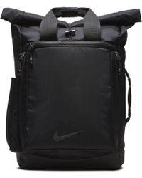 Nike Vapor Energy 2.0 Trainingsrucksack - Schwarz