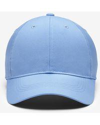 Lyst - Nike Legacy 91 Custom Tech Men s Golf Hat (khaki) - Clearance ... 1726f3ab8296