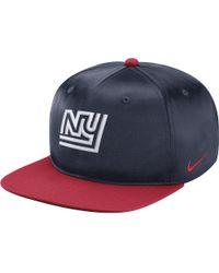 d787bef2d Lyst - Nike Swoosh Flex (nfl Giants) Fitted Hat in Blue for Men
