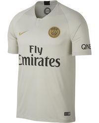 Nike 2018/19 Paris Saint-germain Stadium Away Football Shirt