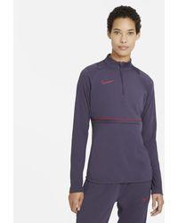 Nike - Maglia da calcio per allenamento Dri-FIT Academy - Lyst
