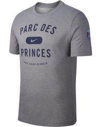 38791fa3584da Nike Paris Saint Germain Dry Preseason Men s T Shirt In Multicolour ...