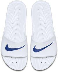 Nike Kawa Shower -Badeslipper - Weiß