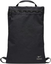 Nike Utility Sportbeutel - Schwarz