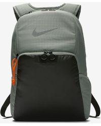 Nike Brasilia Winterized Training Backpack - Gray