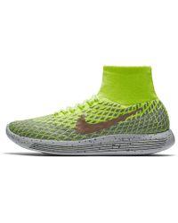 Nike - Lunarepic Flyknit Shield Men's Running Shoe - Lyst