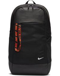 Nike Sacà dos Sportswear Essentials - Noir
