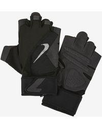 Nike Premium Training Gloves - Green