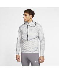 Nike Aeroloft Running Jacket - Metallic