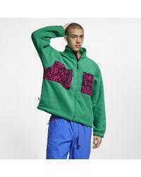 Nike - Veste en Fleece ACG - Lyst