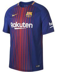Nike - 2017/18 Fc Barcelona Stadium Home Men's Soccer Jersey - Lyst