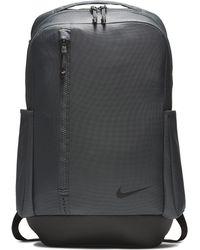 8324ad14e04ee Nike - Vapor Power 2.0 Trainingsrucksack - Lyst