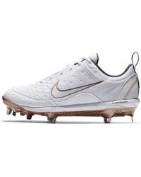 newest collection da71e 85d93 Nike - Lunar Hyperdiamond 2 Pro Softball Cleat - Lyst