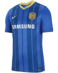 Nike Jiangsu Suning F.c. 2020/21 Stadium Home Football Shirt - Blue