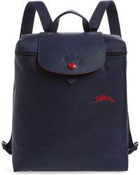 Longchamp - Le Pliage Club Backpack - Lyst