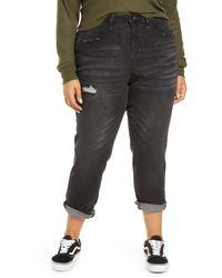 BP. Distressed High Waist Straight Leg Jeans - Black