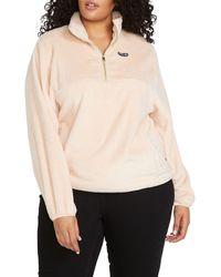 Volcom Pheelin Phuzzy Quarter Zip Pullover Sweater - Natural