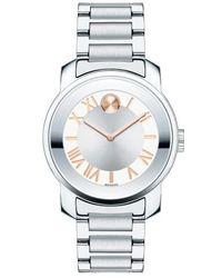 Movado   'bold' Bracelet Watch   Lyst