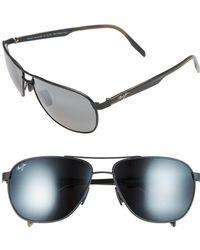 8e053a86b462 Maui Jim - 'castles - Polarizedplus2' 61mm Aviator Sunglasses - - Lyst