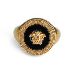Versace - Round Medusa Ring - Lyst