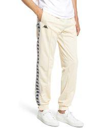 6a90bfcd 222 Banda Rastoriazz Slim Fit Track Pants - Natural