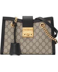 d74466bd05e Gucci - Small Padlock Gg Supreme Shoulder Bag - Lyst