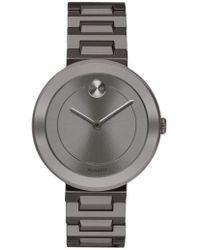 Movado - Bold Refined Bracelet Watch - Lyst