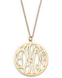 Argento Vivo - Personalized 3-letter Monogram Necklace - Lyst