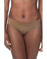 Nubian Skin - Naked Classic Briefs - Lyst