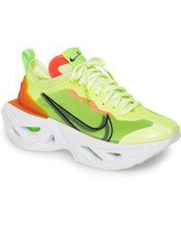 Nike Zoom X Vista Grind Sneaker - Green