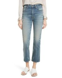 Vince - High Waist Straight Leg Jeans - Lyst