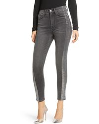 7 For All Mankind High Waist Silver Stripe Skinny Jeans - Gray