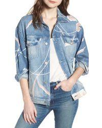 Hudson Jeans - Bandit Denim Trucker Jacket - Lyst