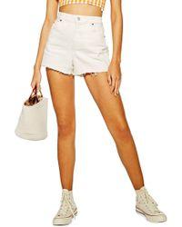 TOPSHOP - Premium Denim Mom Shorts - Lyst