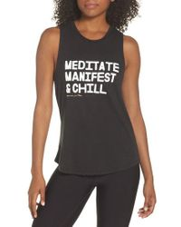 Spiritual Gangster - Meditate, Manifest & Chill Muscle Tee - Lyst