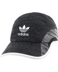 adidas Originals - Primeknit Ball Cap - Lyst
