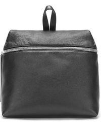 Kara - Leather Backpack - - Lyst