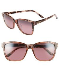 Maui Jim Moonbow 57mm Polarizedplus2 Sunglasses - Pink