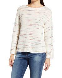 Wit & Wisdom Space Dye Sweater - White