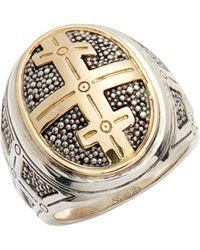 Konstantino Large Stavros Cross Signet Ring - Metallic